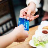 Is Credit Card Debt Marital?